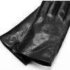 Guanti in pelle da uomo bata, nero, 904-6130 - 26