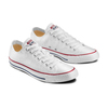 Converse All Star converse, bianco, 889-1279 - 16