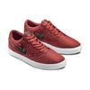 Nike SB Check Solar nike, rosso, 889-5202 - 16